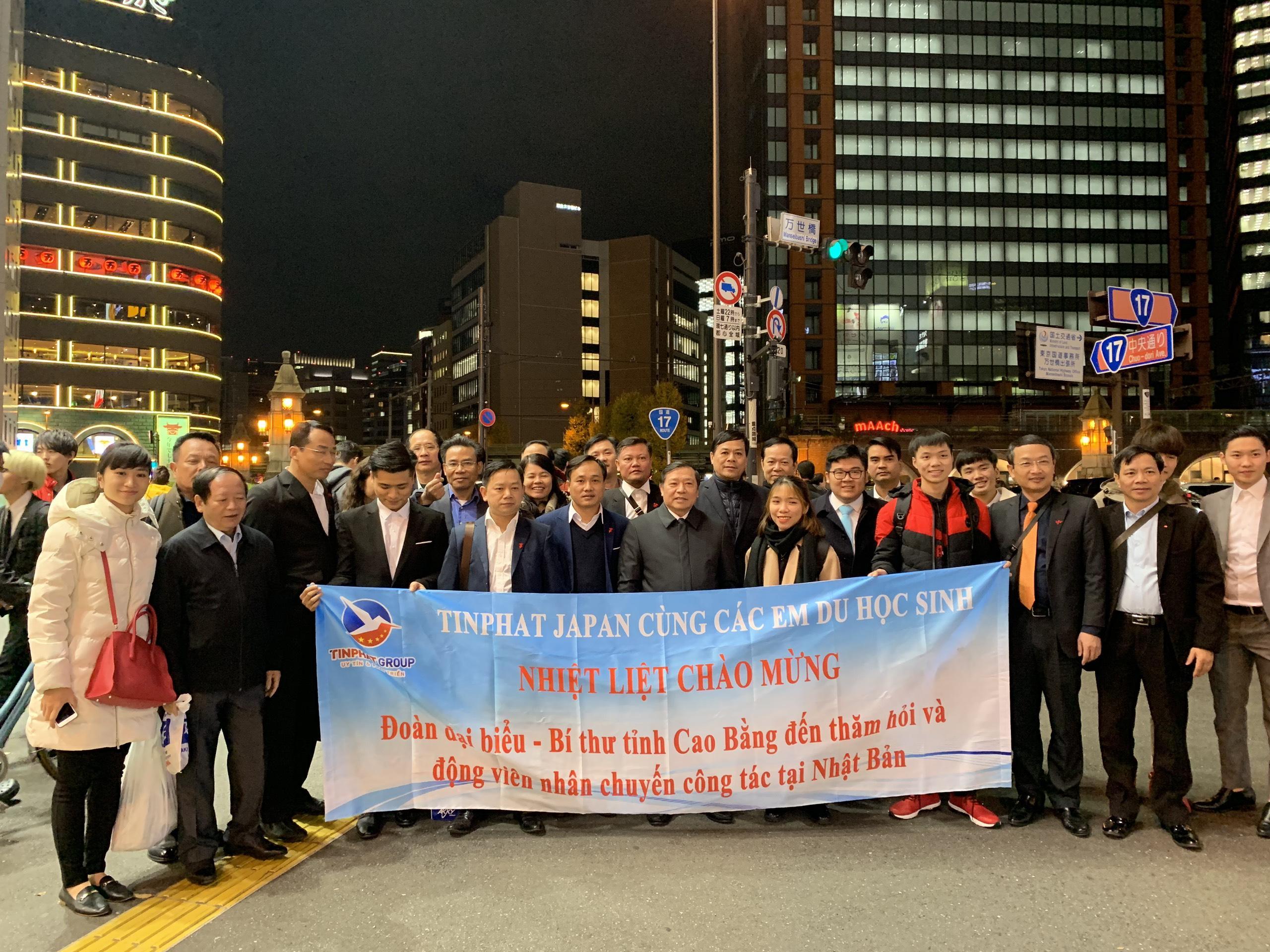 Bí thư tỉnh Cao Bằng sang thăm cán bộ nhân viên Tín Phát Tokyo và du học sinh Tín Phát tại Nhật Bản