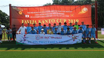 Tín Phát Football Club tại Nhật Bản