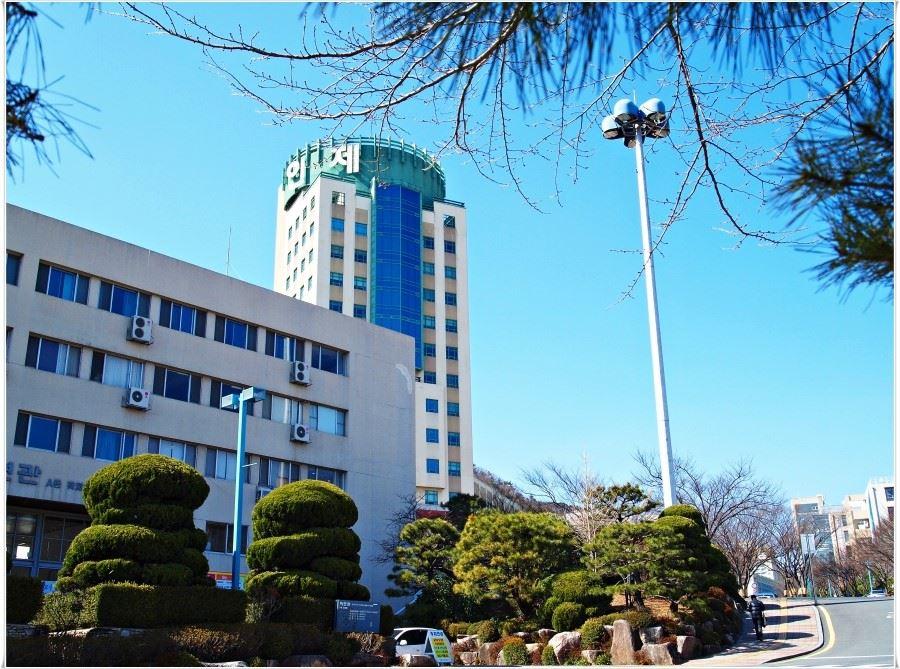 Đại học Inje (Inje University/인제대학교)