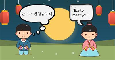 Lộ trình học tiếng Hàn hiệu quả
