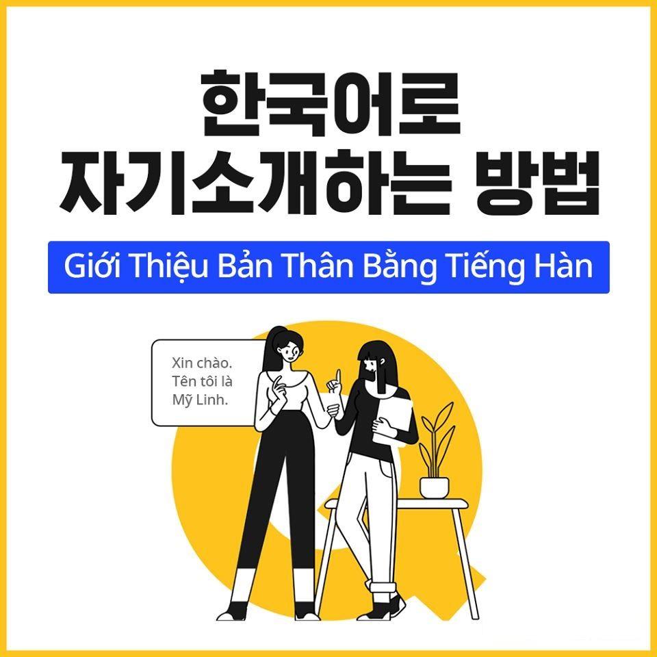 Cách giới thiệu bản thân chuẩn Hàn
