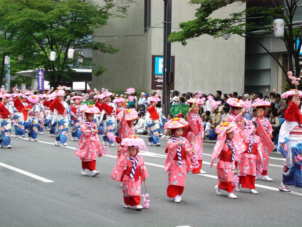 Các ngày nghỉ lễ của Nhật Bản