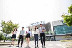 Những lưu ý quan trọng khi tới trường mới của du học sinh Hàn Quốc