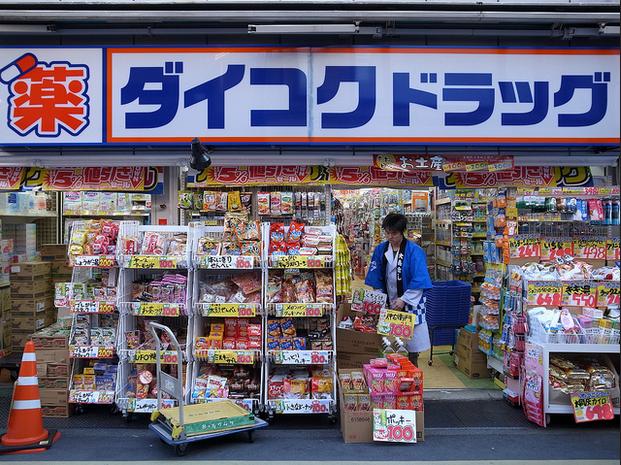 Văn hóa mua sắm của người Nhật