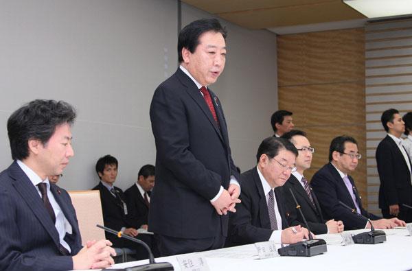 Lương cơ bản ở Nhật - Công bố bảng lương tối thiểu 47 tỉnh thành Nhật Bản 2020