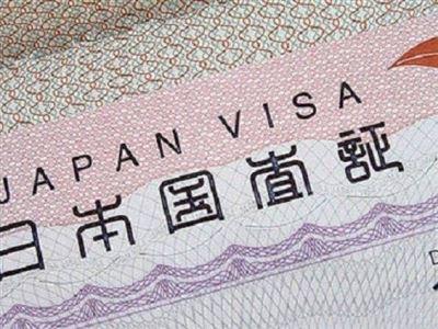 Những điều cần biết về visa kỹ năng đặc định của Nhật Bản