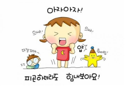 Học tiếng Hàn có dễ không? Cách học nào hiệu quả nhất cho người mới bắt đầu?