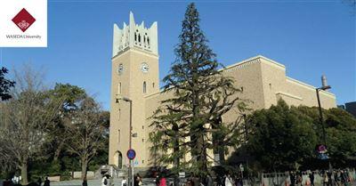 Trường Đại học Waseda - Trường tư thục tốt hàng đầu Nhật Bản