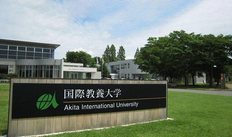 Trường Đại học quốc tế Akita – một trong những Đại học danh tiếng nhất Nhật Bản
