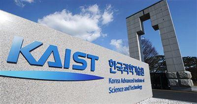 Đại học Kaist – Viện khoa học và công nghệ tiên tiến Hàn Quốc