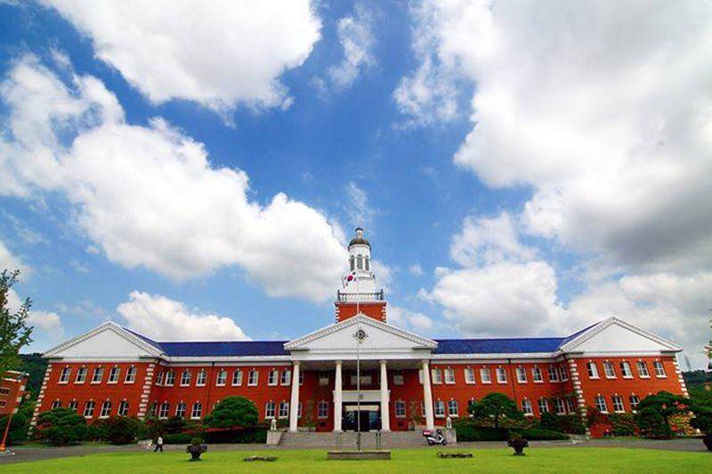Trường Đại học Keimyung – Môi trường học tập tốt của người theo đạo