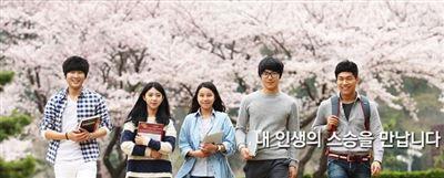 Du học sinh Hàn Quốc và những nỗi lo nhỏ nhưng khó nói thành lời