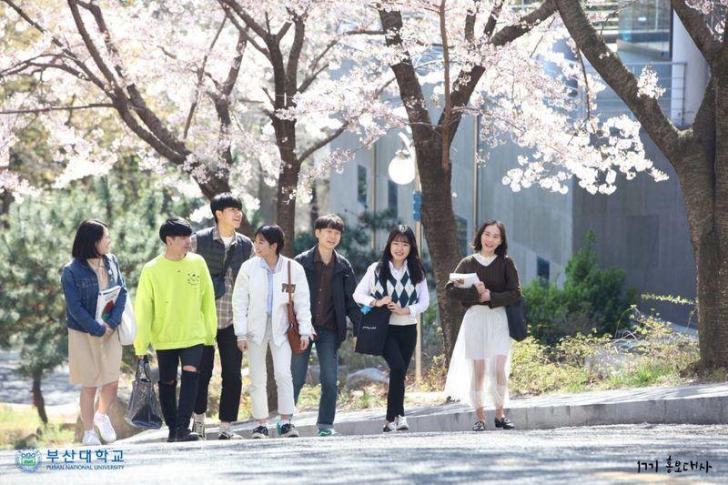 Trường Đại học Quốc gia Pusan - PNU