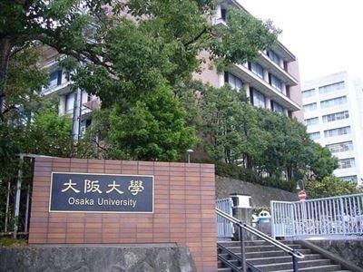 Đại học Osaka một trong những trường đại học Nhật Bản có bề dày truyền thống lâu đời